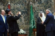 Saudi_Summit_pic_1