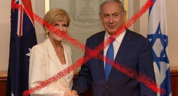 Prominent Australians say No to Netanyahu